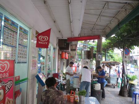 phuket140106 103