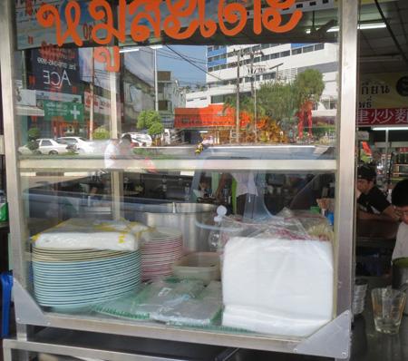 phuket140106 128