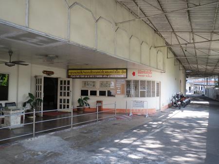 phuket140106 130