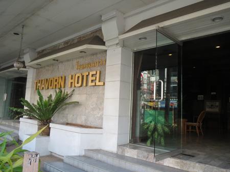 phuket140106 142