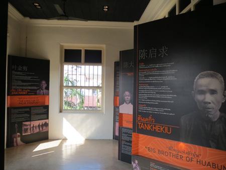 phuket140106 148