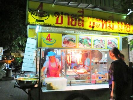 phuket140106 171