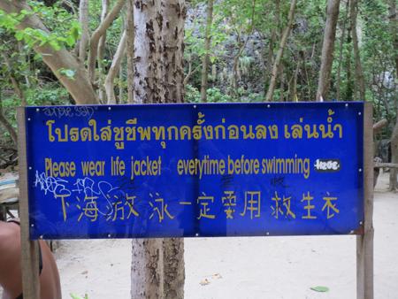 phuket140106 428