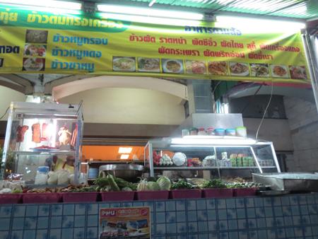 phuket140106 440