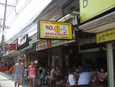 phuket140106 456
