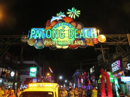 phuket140106 465