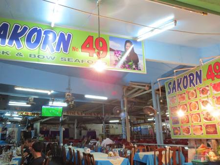 phuket140106 490