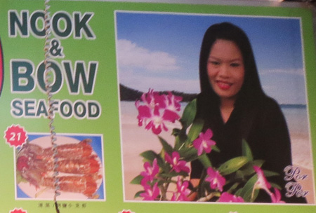 phuket140106 4891