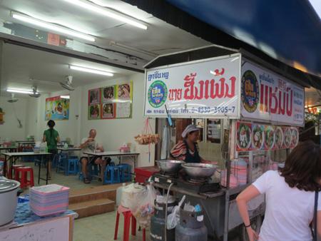 phuket140106 516