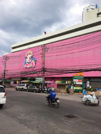 phuket 1232