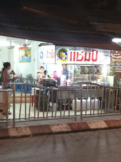 phuket 1250