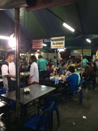 phuket 1279