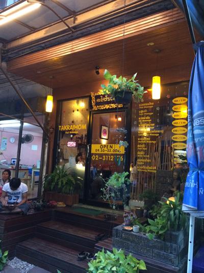 phuket 1295