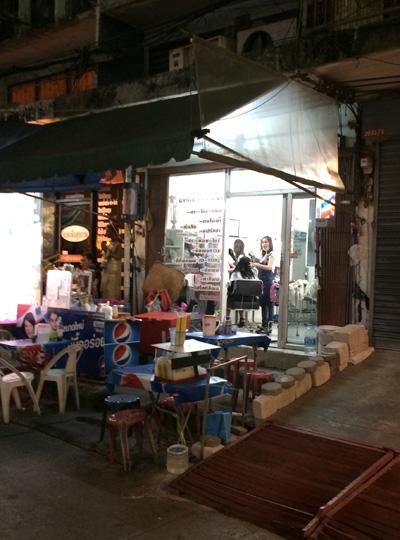 phuket 1298