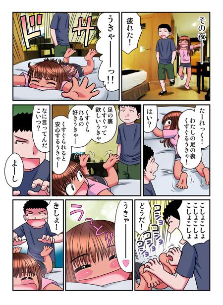 page0022.jpg