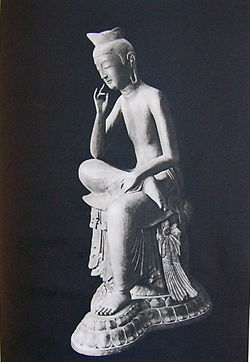 250px-Maitreya_Koryuji.jpg