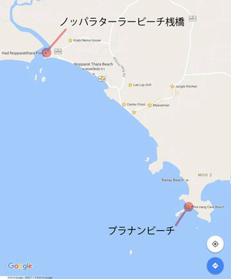 ぷアナンビーチ.jpg