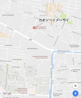 カオソーイメオサイ.jpg