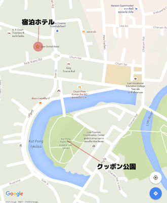 クッポン公園.png