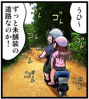 サメットバイク.jpg