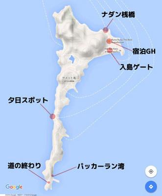 サメット最南端.jpg
