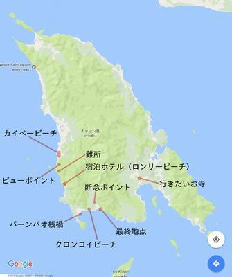 チャーン最南端.jpg