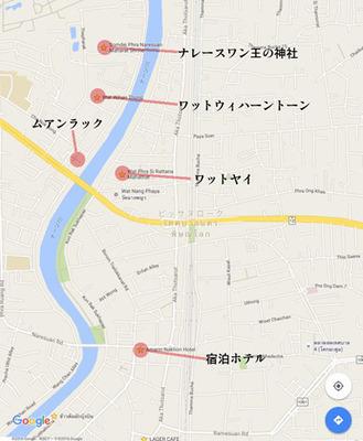 ナレースワン王の神社.jpg