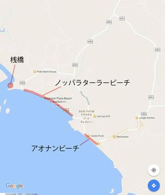 ノパラッターラービーチ.jpg
