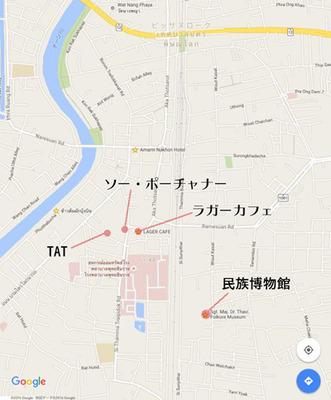 ピッサヌローク・TAT.jpg