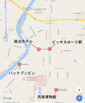 ピローク民族博物館.jpg