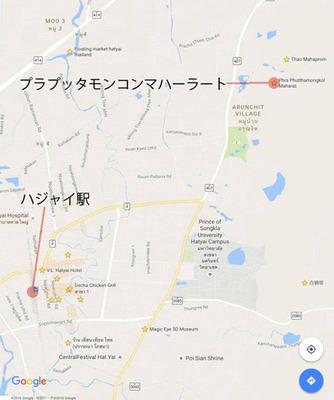 プラプッタモンコンマハーラート.jpg