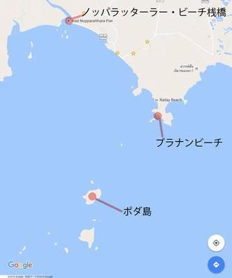 ポダ島.jpg