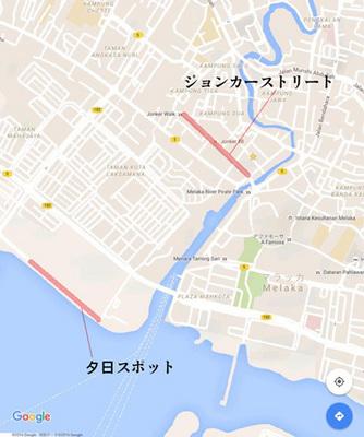 マラッカ夕日スポット.jpg
