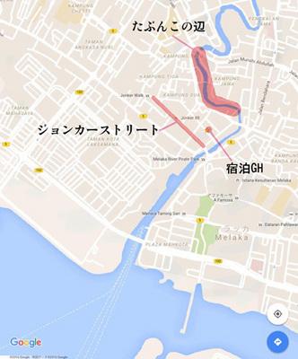 マラッカ川沿いカフェ.jpg