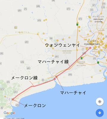 メークロンまで鉄道.jpg