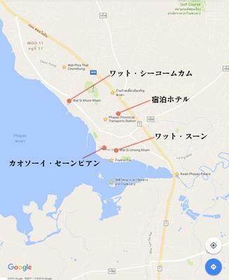 ワット・シー・コームカム.jpg
