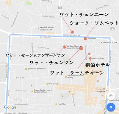 ワット・セーンムアンマールアン.jpg