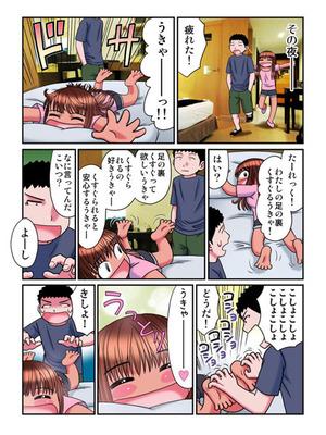IMG_0989 のコピー.jpg